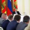 В Тверской области проведут инвентаризацию государственного и муниципального имущества
