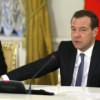 <span class='mainNews'>15 февраля 2017 года состоялась встреча Дмитрия Медведева с членами Совета палаты Совета Федерации Федерального Собрания. Одной из тем обсуждения был порядок изменения законов, постоянные и не всегда оправданные изменения в законодательстве.</span>
