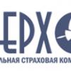 Союз «Тверская ТПП» сообщает Вам о том, что страховая компания «Стерх» открыла агентство в Твери.