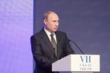 <span class='mainNews'>Президент РФ Владимир Путин направил в адрес Торгово-промышленной палаты России поздравление в связи со столетием института торгово-промышленных палат.</span>