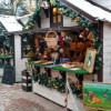 Тверская ТПП и УФСИН России по Тверской области представило сувенирную продукцию на Рождественской ярмарке в Твери.