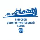 Член Союза «Тверская торгово-промышленная палата» ОАО «Тверской Вагоностроительный Завод» представил обновлённый электропоезд для Московских центральных диаметров.