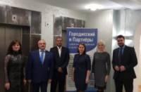12 ноября 2019 года состоялся семинар на тему «Роль интеллектуальной собственности в современном бизнесе», организованный Тверской ТПП совместно с Юридической фирмой «Городисский и Партнеры».