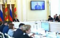 13 ноября 2019 года Президент Тверской ТПП принял участие в заседании Правительства Тверской области, главным вопросом вопросом которого стал проект программы газификации региона на 2020 – 2024 годы.