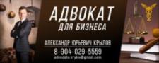 <span class='mainNews'>Новый проект Тверской ТПП «Адвокат для бизнеса»</span>