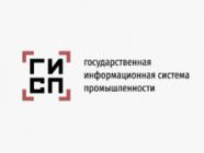 <span class='mainNews'>Информируем Вас о том, что с 1 октября 2021 года в рамках программы реализации Постановления Правительства РФ №719 планируется прекращение возможности подачи в Тверскую ТПП заявлений на выдачу подтверждающих документов на бумажном носителе</span>