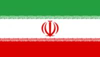 Информируем Вас о деловом визите представителей Исламской Республики Иран в Российской Федерации в Тверскую торгово-промышленную палату с 14 по 15 октября 2021 года